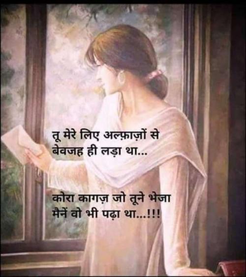 Post by Ritu Thakar on 10-Feb-2020 02:50pm