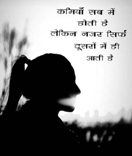 Post by Bambhaniya Shobhna on 10-Feb-2020 03:09pm