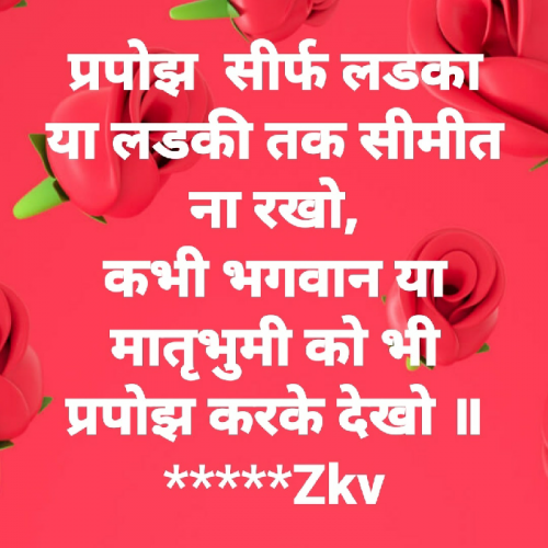 Post by K V Zankat on 10-Feb-2020 04:13pm