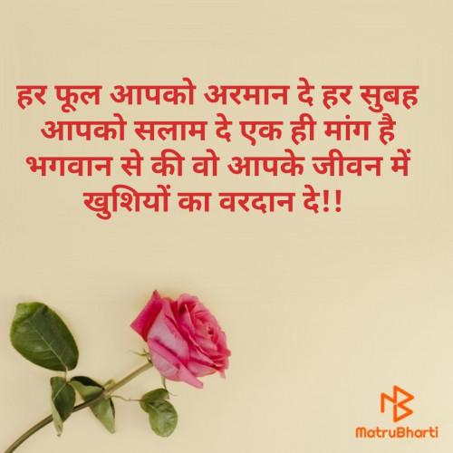 Post by Mital Thakkar on 11-Feb-2020 08:53am