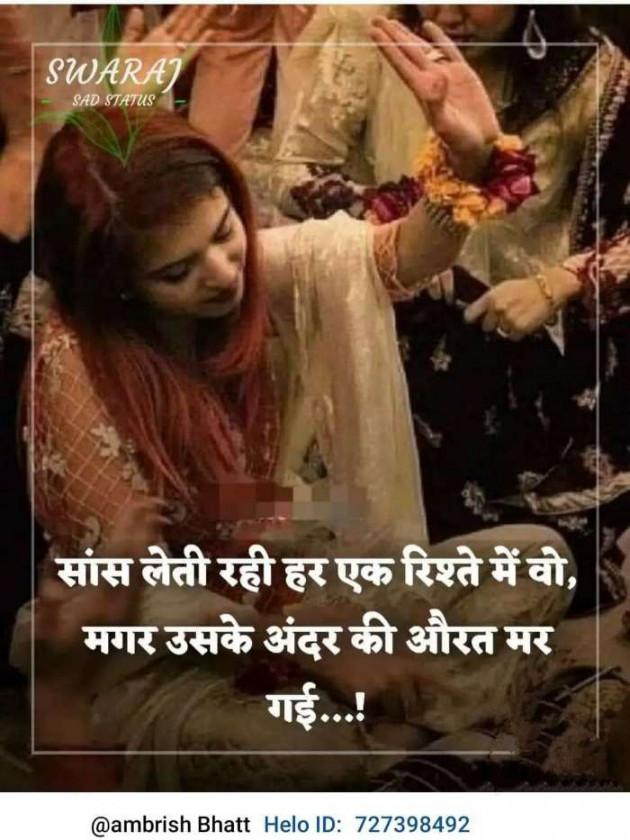 Post by Neepa Mehta on 11-Feb-2020 06:58pm