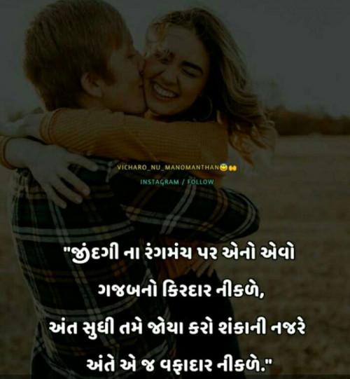 Post by Bambhaniya Shobhna on 11-Feb-2020 08:44pm