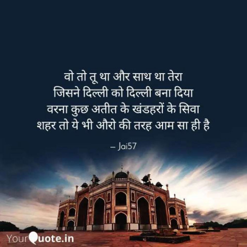 Post by Ankit Jaiswal on 11-Feb-2020 10:11pm