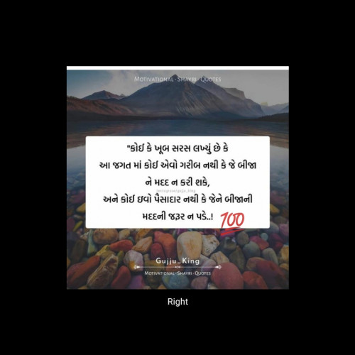 Post by Aarti Makwana on 11-Feb-2020 10:15pm
