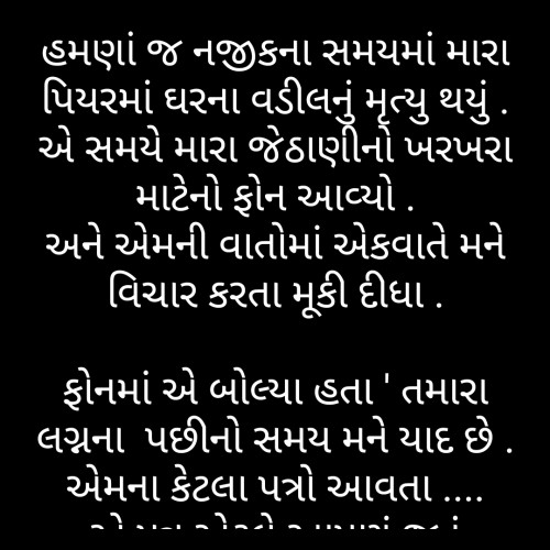 Post by Manisha Hathi on 12-Feb-2020 10:21am