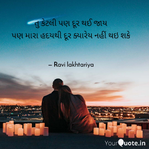 Post by Ravi on 12-Feb-2020 03:08pm
