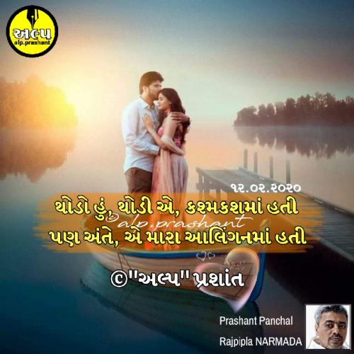 #instagramStatus in Hindi, Gujarati, Marathi | Matrubharti