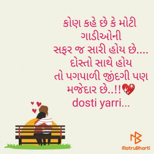 Post by Aarti Makwana on 13-Feb-2020 12:03am