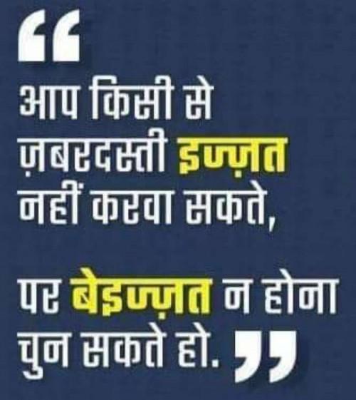 Marathi Quotes status by Sawar Mal Patwari on 13-Feb-2020 06:37am | matrubharti