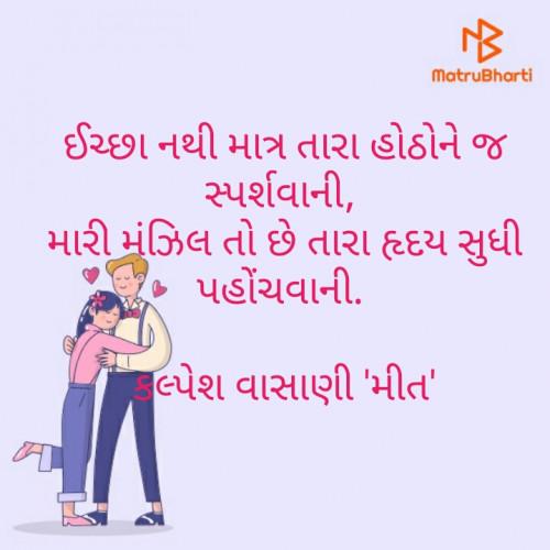 Post by Vasani Kalpesh on 13-Feb-2020 09:07am