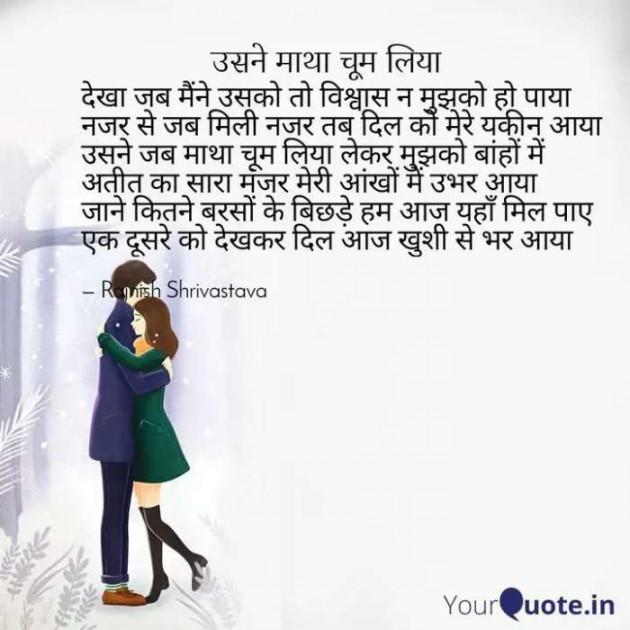 Post by Rajnish Shrivastava on 13-Feb-2020 11:33am