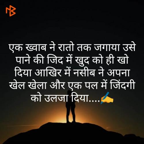 Post by Krupali Kapadiya on 13-Feb-2020 10:23am