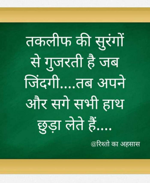 Devesh Mishra की लिखीं बाइट्स   मातृभारती