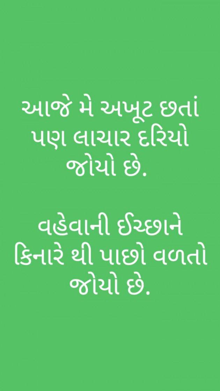 Post by Bharat on 13-Feb-2020 08:10pm