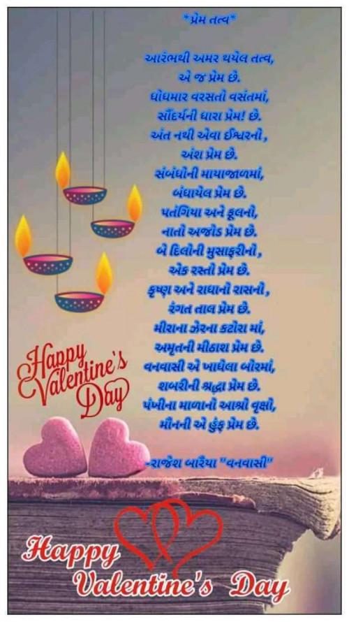 Post by rajesh baraiya on 14-Feb-2020 01:18am