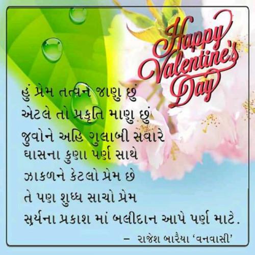 Post by rajesh baraiya on 14-Feb-2020 01:19am