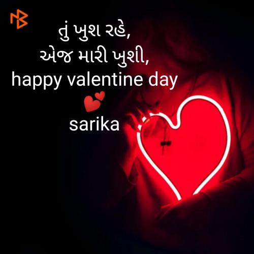 sarika માતૃભારતી પર રીડર તરીકે છે | માતૃભારતી