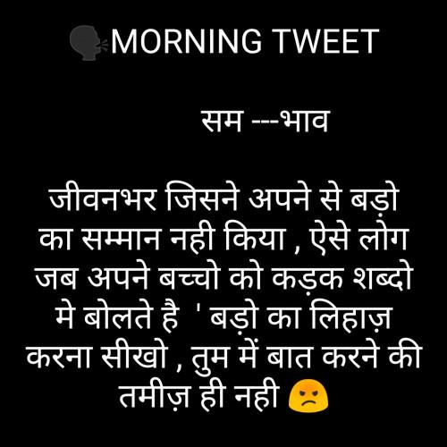 Post by Manisha Hathi on 14-Feb-2020 10:55am
