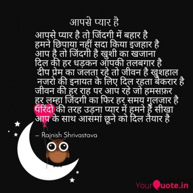 Post by Rajnish Shrivastava on 14-Feb-2020 11:00am