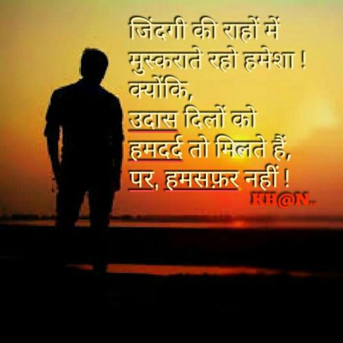 Hindi Shayri status by Abbas khan on 14-Feb-2020 11:21am | Matrubharti