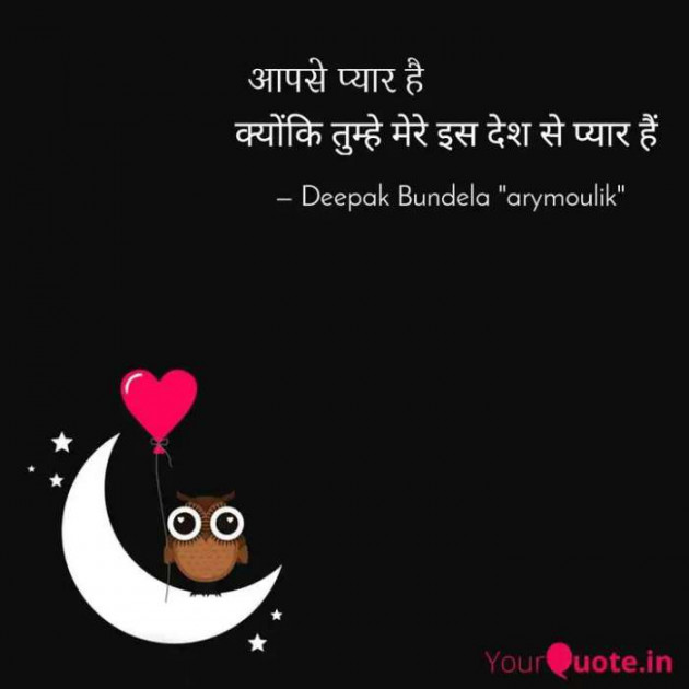 Post by Deepak Bundela AryMoulik on 14-Feb-2020 02:16pm