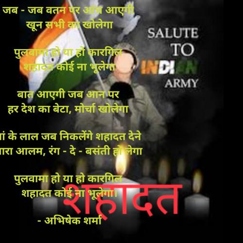 Post by Abhishek Sharma - Instant ABS on 14-Feb-2020 02:14pm