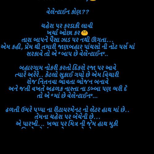 Post by Jitubhai on 14-Feb-2020 09:56pm