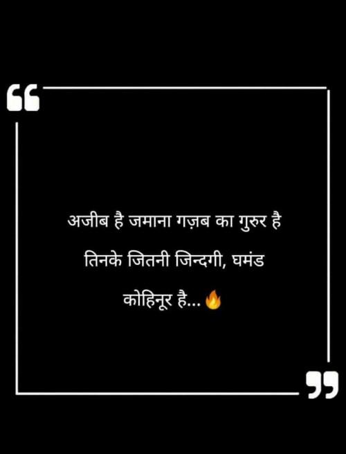 Gujarati Whatsapp-Status status by Riddhi Mehta on 15-Feb-2020 12:33:38am | Matrubharti