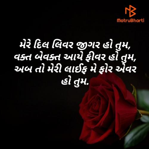 Post by Harsha. Ahir on 15-Feb-2020 08:51am