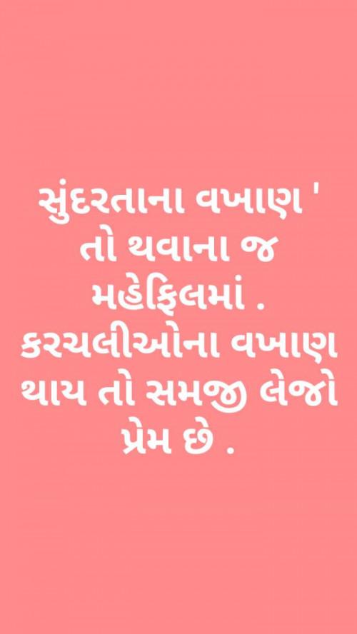 Bharat Gehlot मातृभारती पर एक पाठक के रूप में है | मातृभारती