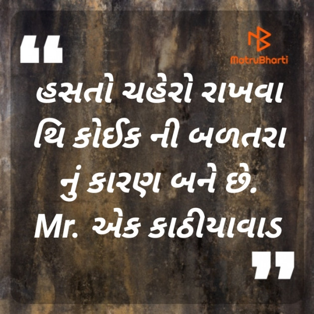 Post by Sagar S Rasadiya on 15-Feb-2020 05:01pm