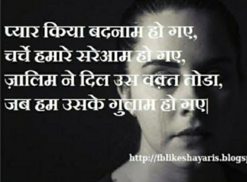 Quotes, Poems and Stories by Pravin Parmar   Matrubharti