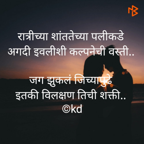 Post by Kiran on 16-Feb-2020 12:50am