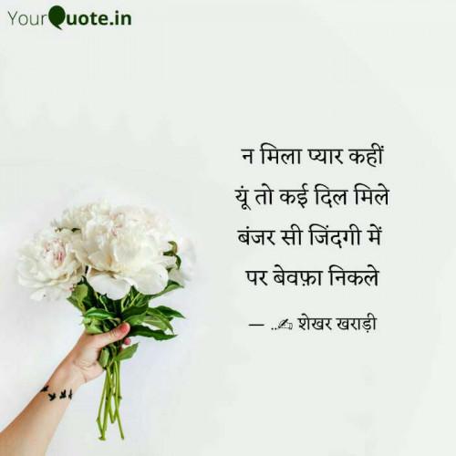 Post by shekhar kharadi Idariya on 16-Feb-2020 09:10am