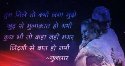 Post by Naresh D Patel on 16-Feb-2020 01:51pm