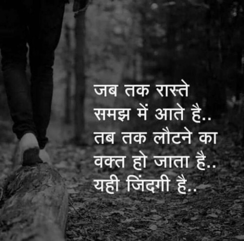 Quotes, Poems and Stories by Naresh Panchal | Matrubharti
