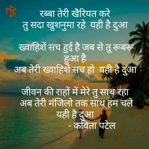 Post by kavita patel on 16-Feb-2020 02:12pm