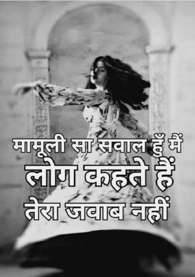 Post by परेश मेहता on 17-Feb-2020 12:37am