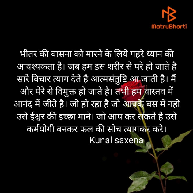 Post by Kunal Saxena on 17-Feb-2020 09:00am