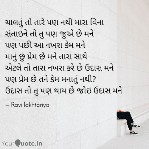 Post by Ravi on 17-Feb-2020 10:41am