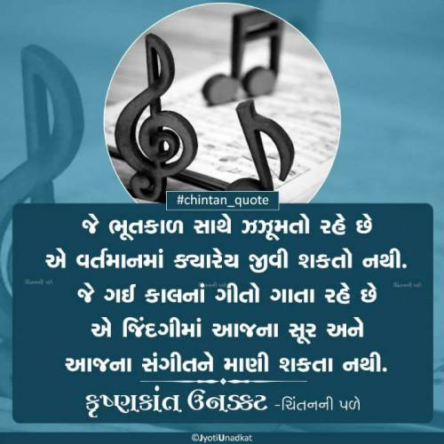 Post by Krishnkant Unadkat on 17-Feb-2020 12:47pm