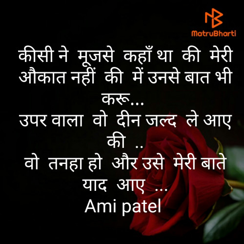Post by Ami on 17-Feb-2020 01:42pm