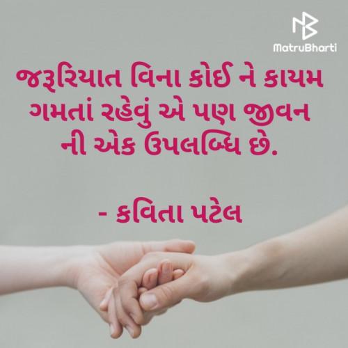 Post by kavita patel on 17-Feb-2020 02:50pm