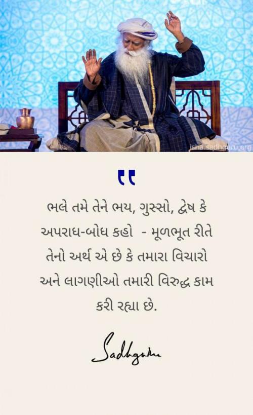ગુજરાતી પુસ્તક સમીક્ષા સ્ટેટ્સ Posted on Matrubharti Community | Matrubharti