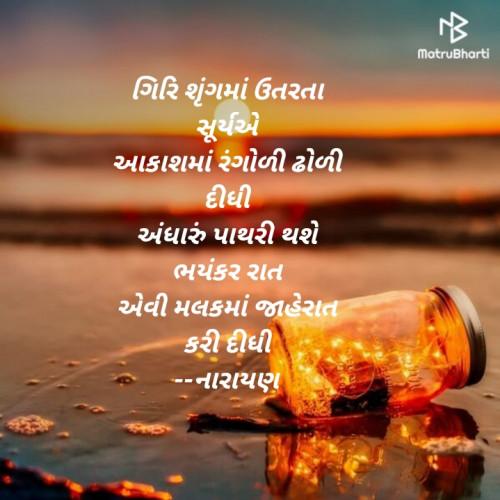 Post by Narayan Desai on 17-Feb-2020 06:52pm