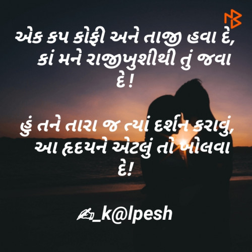 Post by Kalpesh Joshi on 17-Feb-2020 07:30pm
