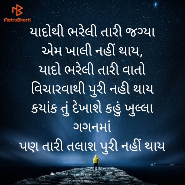 Post by Minal Gosalia Shah on 17-Feb-2020 08:42pm