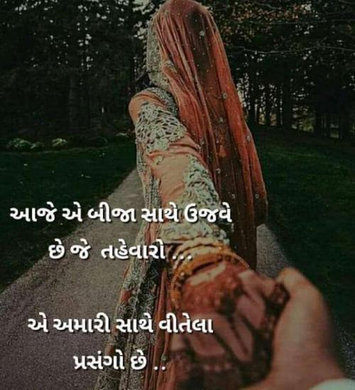 Aarti માતૃભારતી પર રીડર તરીકે છે | માતૃભારતી