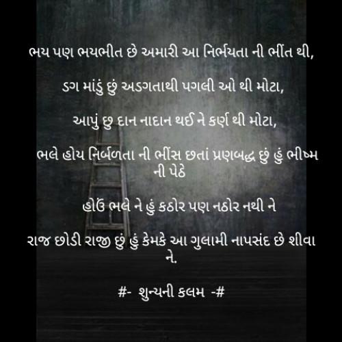 Post by Patel Nilkumar on 18-Feb-2020 03:39pm