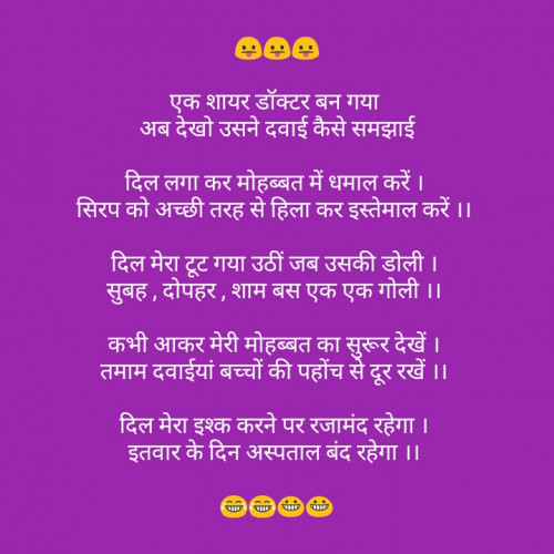 Post by Parmar Geeta on 18-Feb-2020 03:49pm